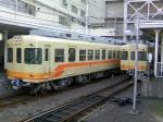 matsuyamashi.jpg