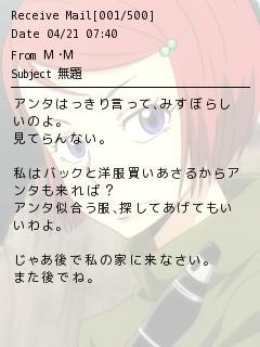 メル画m1