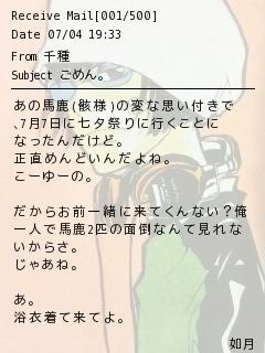 メル画柿3