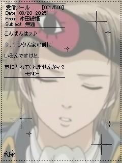メル画沖田1