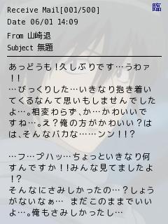 メル画山崎4