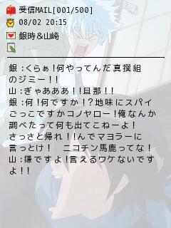 メル画山崎6