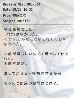 メル画神田1