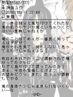 メル画神田2