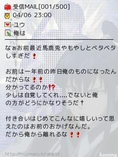 メル画神田4