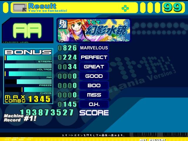 screen00113.jpg
