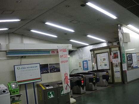 西武線某駅