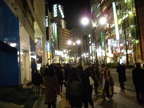 I渋谷だよーん