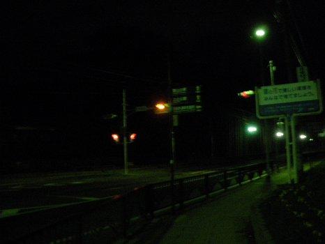 諫早の夜の交差点