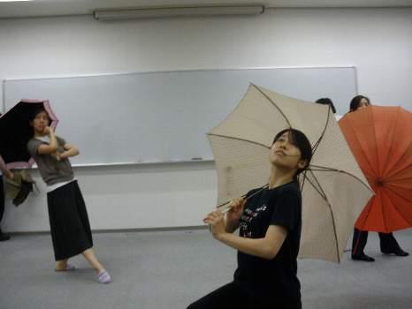 稽古ダンス