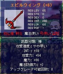 20061005232108.jpg
