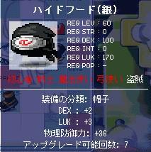 20061210234205.jpg