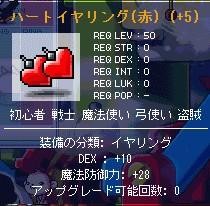 20061210234219.jpg