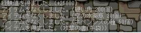 20061211210554.jpg