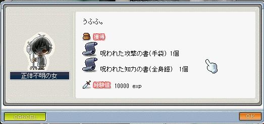 20061217014125.jpg