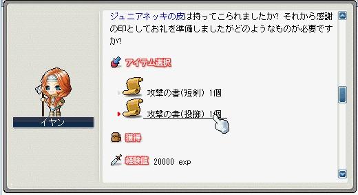 20061217233451.jpg