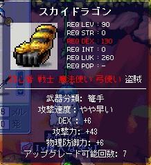 20070205005151.jpg
