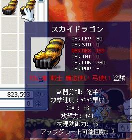 20070205232718.jpg
