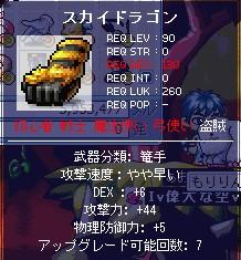 20070211015618.jpg
