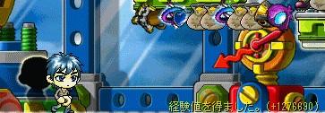 20070211015805.jpg
