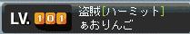 EXP101.jpg