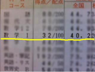 081019_1848~01001