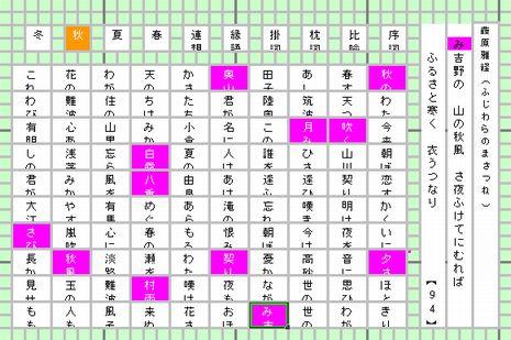秋の田12-entry