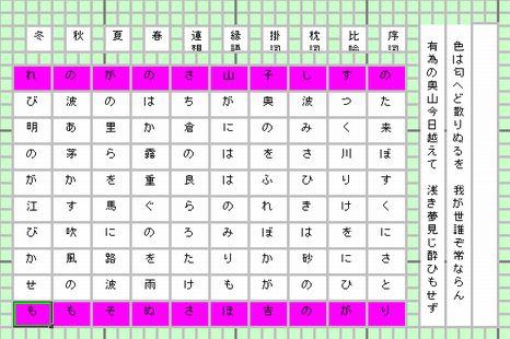 最初から2文字め-entry