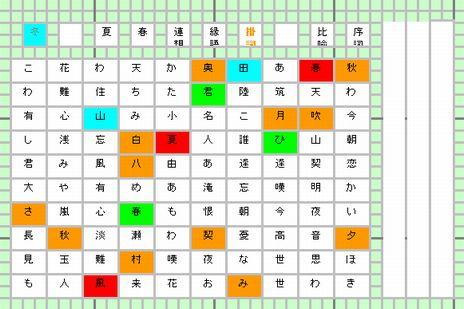 四季-entry