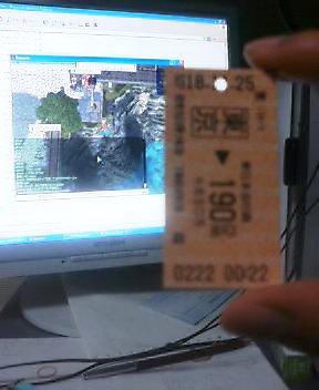 P506iC0007340388.jpg