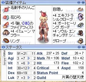 monk_status02.png