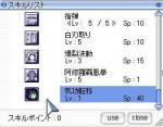 screenthor336.jpg