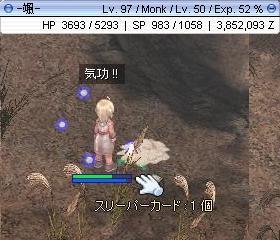 screenthor448.jpg