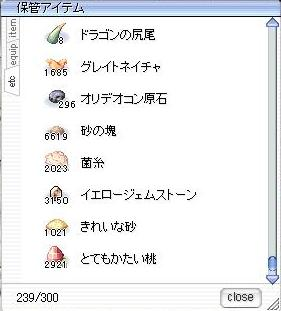 screenthor458.jpg