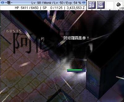 screenthor488.jpg