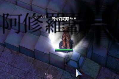 screenthor500.jpg