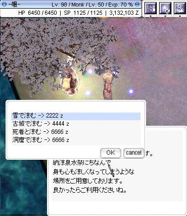 screenthor520.jpg