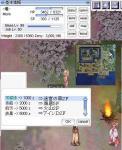 screenthor524.jpg