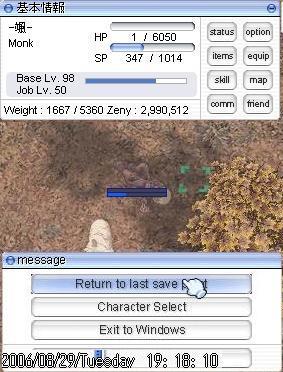 screenthor525.jpg