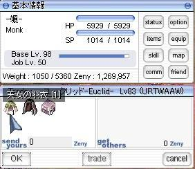 screenthor583.jpg