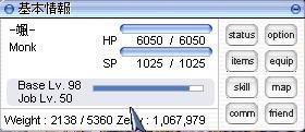 screenthor585.jpg