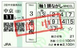 09高松宮記念