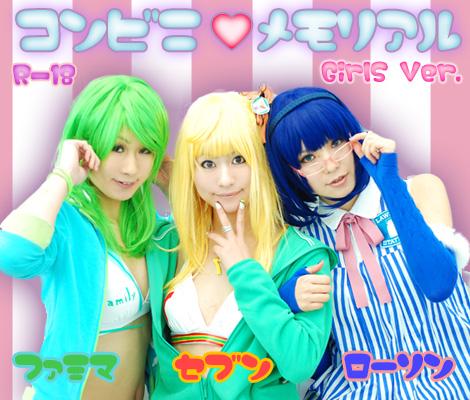 c-girls.jpg