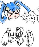 絵チャ絵(オトメ20090615_01g)