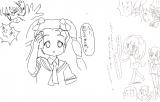 絵チャ絵(20090628_04_yama)