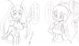 絵チャ絵(20090703_01_yama)