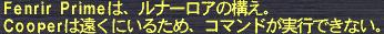 三 (lll´Д`)