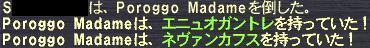 +.(・∀・)