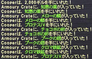 くろま(σ ̄ー ̄)σ