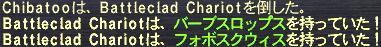 勝利いいいい('∇')